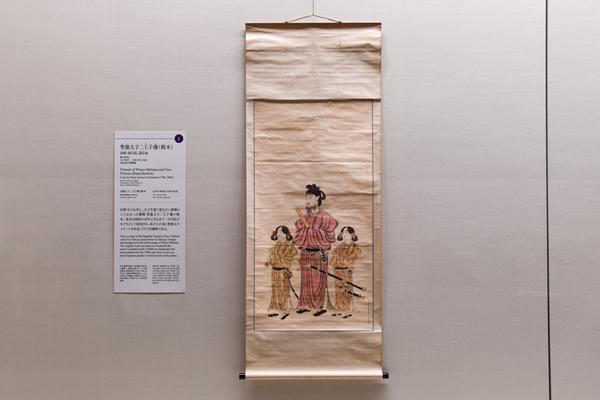 《聖徳太子二王子像(模本)》 江戸時代 天保13年(1842) 東京国立博物館蔵