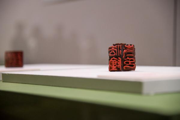 《法隆寺印》 飛鳥~奈良時代(8世紀) 東京国立博物館(法隆寺献納宝物)