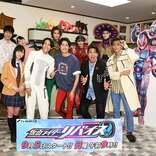 新ライダー「仮面ライダーリバイス」前田拳太郎「人に夢を与えられる存在に」主題歌はDa-iCEに決定