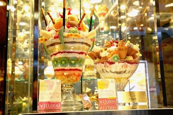 京都 からふね屋珈琲 パフェ