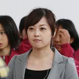 水卜麻美「大事な日にごめんなさい」山下健二郎の結婚生報告中に視聴者騒然のハプニング