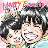 重岡大毅が熱演『#家族募集します』が最高!家族の形は色々でいい