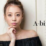 華やかで魅力的な口元に。あびる優、新ブランド「A-birU」を立ち上げ