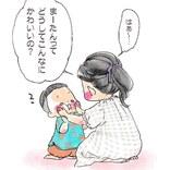 【姉の溺愛がすぎる】せかいでいちばんかわいい赤ちゃんは決まりです!!