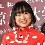 しずちゃん、山里亮太&蒼井優の結婚前のデート秘話明かす「2人から同時に連絡きて」