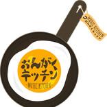 音楽トークYouTube番組『おんがくキッチン』、第17回・第18回トークゲストはラストアイドル! 歌ってみたコーナーゲストは林田真尋!