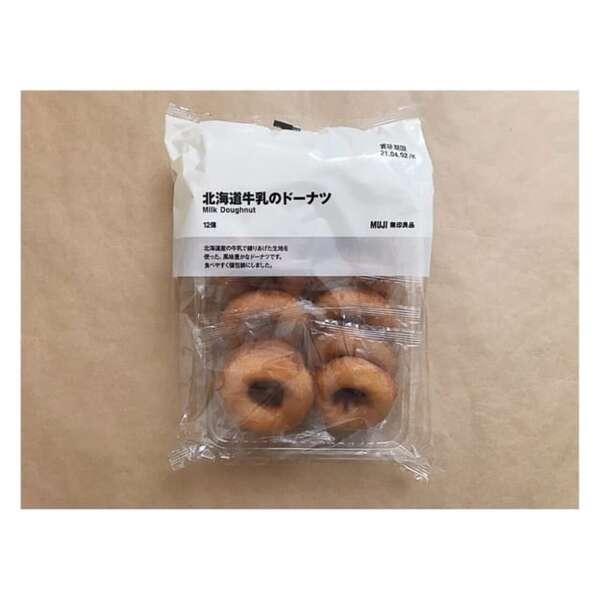 無印良品の北海道牛乳のドーナツ