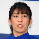 サーフィンの日本勢メダルに吉田沙保里も興奮 「カッコ良かったぁー」