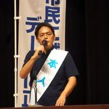 候補者乱立の横浜市長選挙 林文子市長と田中康夫元長野県知事の一騎打ちか