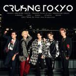N0NAME、自身初のCDシングル「CRUISING TOKYO」をリリース&MV公開