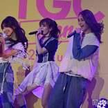 Girs2、キレキレのパフォーマンスで魅了 新曲「Enjoy」は木村昴とコラボ<TGC teen 2021 Summer>