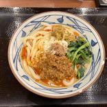 丸亀製麺の新商品「シビ辛麻辣坦々うどん」の最大瞬間風速がヤバい! あれが絶対に必要だ!!