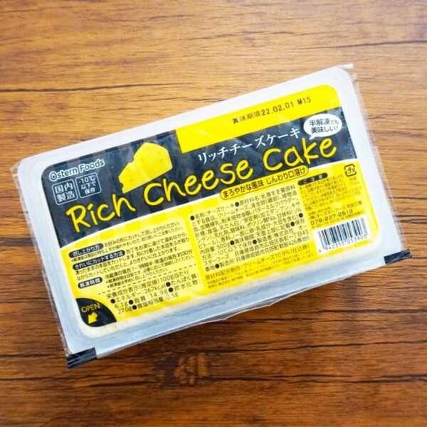 業務スーパーのリッチチーズケーキ