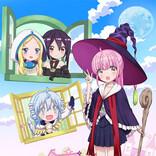 TVアニメ『RPG不動産』、ティザービジュアルを公開!制作は動画工房