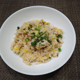 夏休みはコレ 卵は蒸らすだけ! 炊飯器で作る『鶏肉チャーハン』のレシピをご紹介!