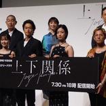 窪塚洋介 19年ぶりドラマ主演「なんか浦島太郎みたいだな」