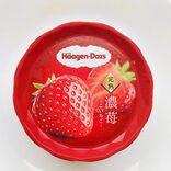 新発売のハーゲンダッツ「濃苺」 定番ストロベリーと比べた結果に驚き