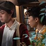 菅田将暉、『帝一の國』『3年A組』に続く永野芽郁との共演「今回は対等にやれた」