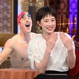 瀬戸大也選手の妻・馬淵優佳、五輪前のリアルな私生活明かす 『今くら』に話題の妻集合