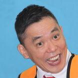 太田光、ビートたけしの五輪開会式批判で劇団ひとりイジる 「1番落ち込んでる」