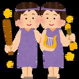 【双子座】7月の運勢:鏡リュウジ占い