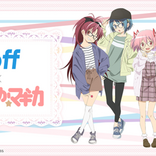 『魔法少女まどか☆マギカ』10周年を記念した限定コラボアイウェアコレクションが登場!