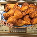 【東京のおいしいパン屋ルポ】ブリコラージュ ブレッド&カンパニー人気パン ランキング|渋谷