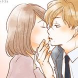 ねえもっとしよ♡男のキス欲が爆発する色っぽテクって?