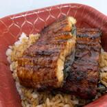 鰻専門ファストフード「名代 宇奈とと」なら気軽にうな丼が食べられる