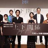 窪塚洋介、19年ぶりにドラマ主演 「浦島太郎みたいだな」