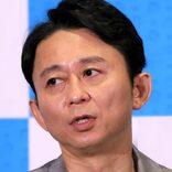 有吉弘行「来年、地球滅亡するらしいです」 島田秀平の写真付きで爆弾発言