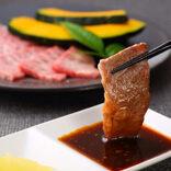 好きな焼肉の部位トップは「カルビ」じゃない!? 牛系メニューが上位を独占