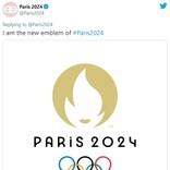 パリオリンピックのロゴが再び注目を集める 「いろんな意味で狙ったロゴデザイン」「ショートカットのアン・ハサウェイにも見える」