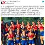 P!nk(ピンク)、ビキニ着用を拒否した女子ビーチハンドボールのノルウェー代表を支持 罰金を科した欧州ハンドボール連盟を「性差別で罰金を科されるべき」と非難