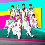 BOYS AND MEN、『シンカリオンZ』も登場する新曲「ニューチャレンジャー」踊ってみた動画を公開