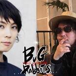 スガシカオの1stアルバムは「女性への絶望」が盛り込まれている? 山田玲司が大分析!