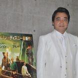 【インタビュー】映画『ジャングル・クルーズ』斉藤慎二(ジャングルポケット)「斉藤さんだとは分からなかった」と言ってもらえることが最高の誉め言葉だと思います