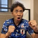 ワッキー「サッカーも金メダルを」日本代表4発快勝で決勝T進出を祝福