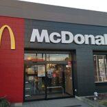 マクドナルド、朝マック好きも納得の限定メニューを発売 これは嬉しすぎる