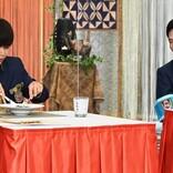 増田貴久のポンコツ食レポに中条あやみ「番組のレベルが下がっちゃう」