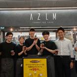 """渋谷で""""日本全国のよいもの""""と出会える未来型AIカフェに行ってきた"""