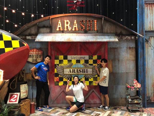 「嵐にしやがれ」出演を報告していた大橋選手。トップ画像ともに大橋悠依公式インスタグラム(@yui__ohashi)より。