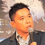 太田光、コロナ療養中の上田晋也の近況明かす「働いてんな病床でも」