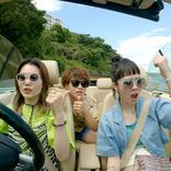SHISHAMOが3人でドライブする「ドライブ」のMVをYouTubeプレミア公開&メンバー出演の直前生配信が決定 ツアーの追加公演も発表に