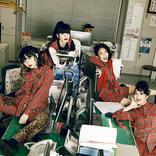 BiS、タワレコ香椎浜店限定でKEMURI「PMA」カバー曲を100枚限定でゲリラリリース