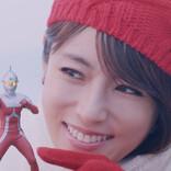 深田恭子、ウルトラセブンと初共演 「ウルトラセブンのうた」替え歌も披露
