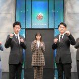 『この謎を解いてみろ!』に山田裕貴、西野七瀬らが参戦 衝撃の展開も