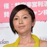 渡辺満里奈、痩せこけて激変した近影に視聴者絶句「痩せすぎて心配」「誰かわからんかった」