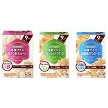ベビーおやつで栄養素が摂れる!雪印ビーンスタークの栄養プラス3品新発売
