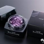 『シロクナーレ』っていったい何!? 夏の紫外線ダメージのケアには『XILOCNARE(シロクナーレ)』がおすすめ!